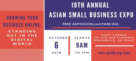 Asian Small Business Expo - October 6, 2018
